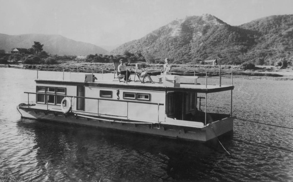 Harry Thesen's houseboat, Seahorse. Mid 20th Century